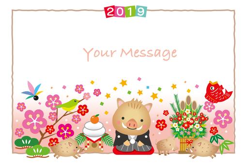 亥年の年賀状フレームデザイン