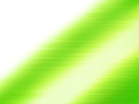 Green background with movement