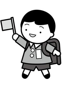 Elementary school student 2c