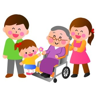 노인과 가족