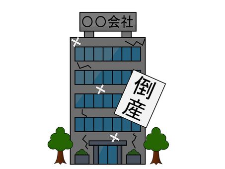 Company bankruptcy
