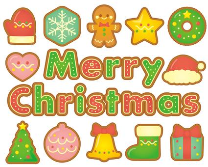 크리스마스 쿠키 ♡ 바구니