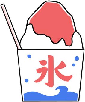 Strawberry taste shaved ice