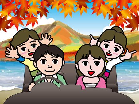 Drive (23) Autumn family