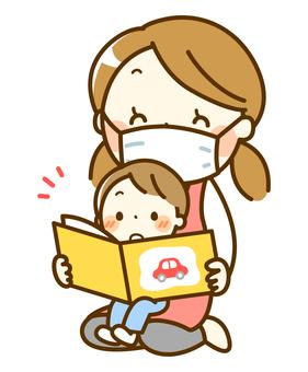 病児保育 絵本の読み聞かせ