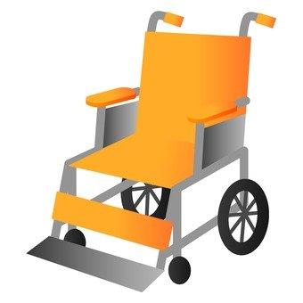 Yellow wheelchair
