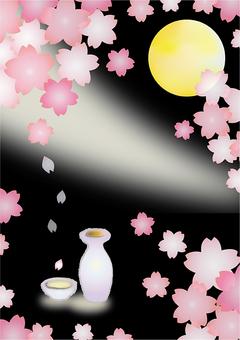 기운 벚꽃