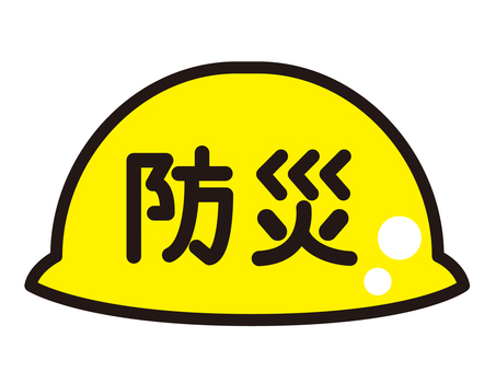 Disaster helmet