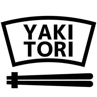 Yakitori menu icon character