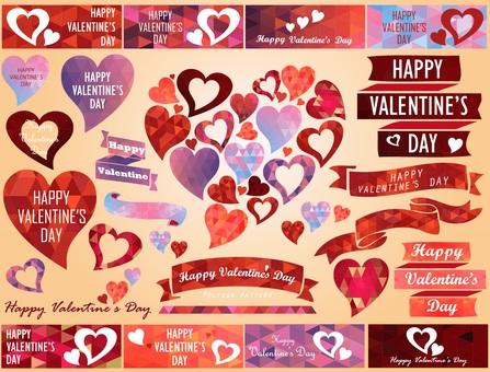デザイン:バレンタインハーツ2