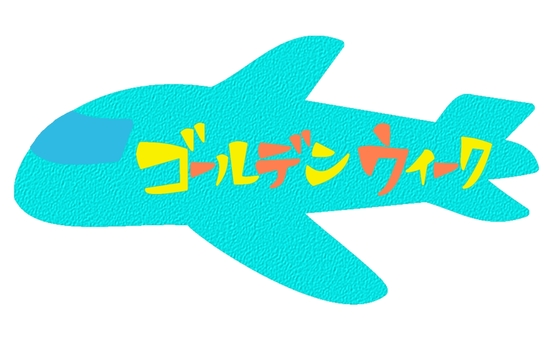 GW aircraft