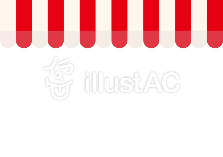 店先のテント(赤×白)のイラスト