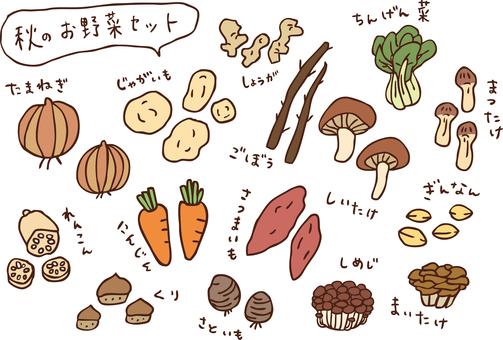 Autumn vegetable set color