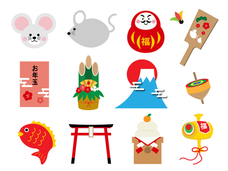 Cute new year illustration material set