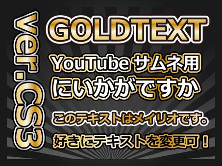 Gold text set