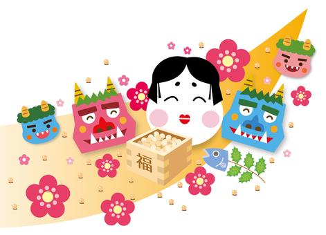 Setsubun Maki and Momofuku smile