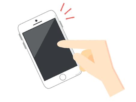 Smartphone smartphone white touch