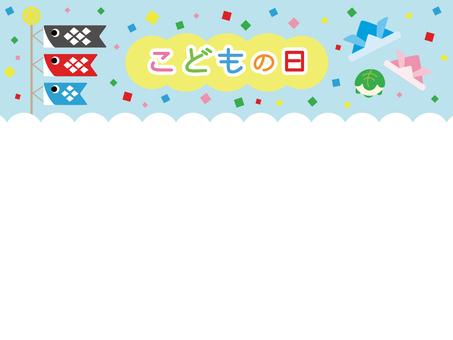 兒童節插畫背景/標題