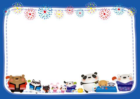 Animal Summer Festival Card