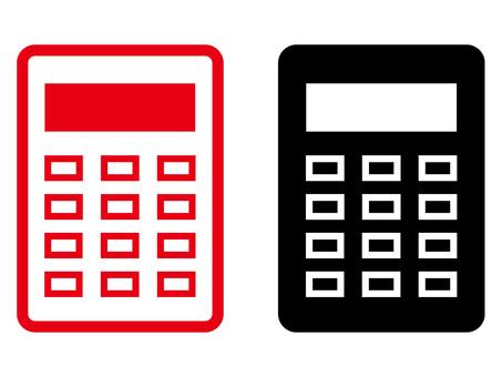 Calculator icon 001