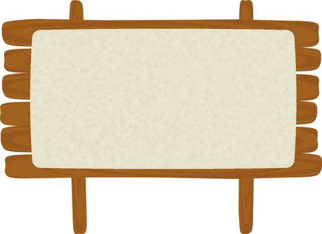 看板/Signboard