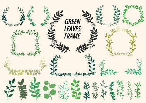 【フレーム】上品な葉の枠 グリーン