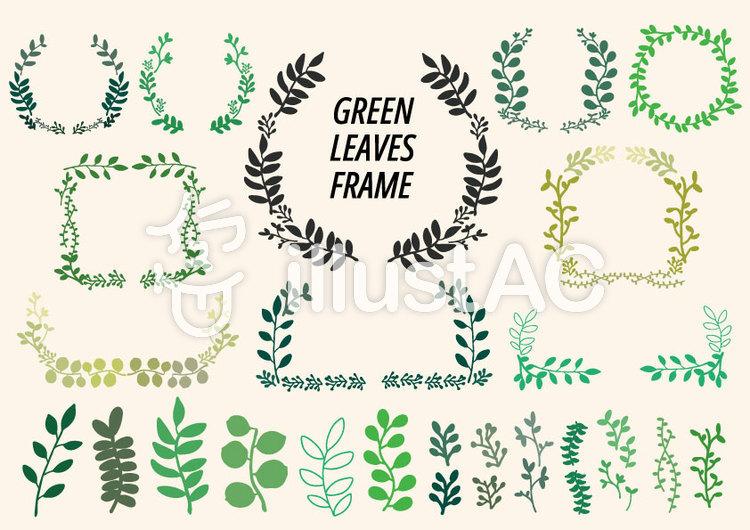 【フレーム】上品な葉の枠 グリーンのイラスト
