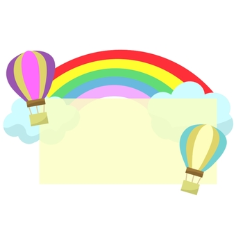 Empty message card with a rainbow