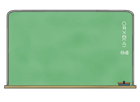 黑板(彩色)