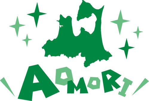 Map of Aomori Prefecture ☆ AOMORI ☆ POP logo