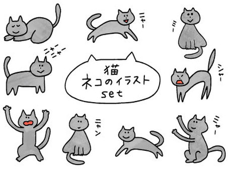 Cat handwriting black cat set 02