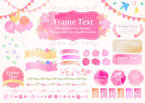 Watercolor material 032 Cute frame set