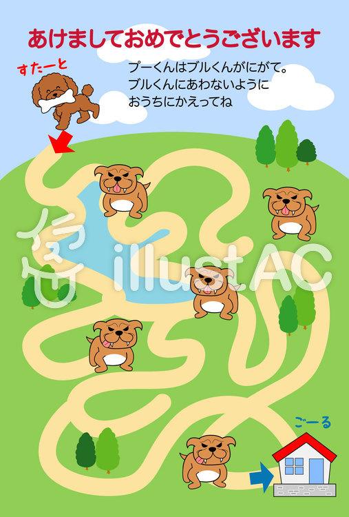 子ども用遊べる戌年の年賀状・迷路1のイラスト