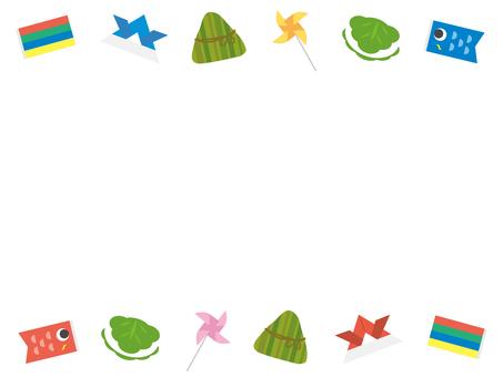 Children's Day Carp streamer frame 3