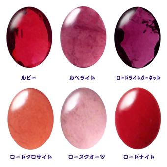 Red jewelry-04
