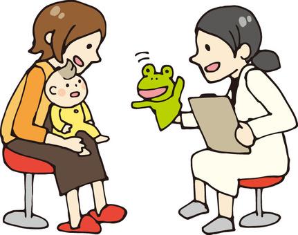 Medical examination 2