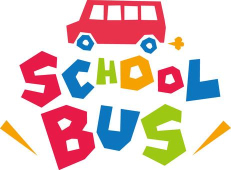 SCHOOL BUS ☆ School bus ☆