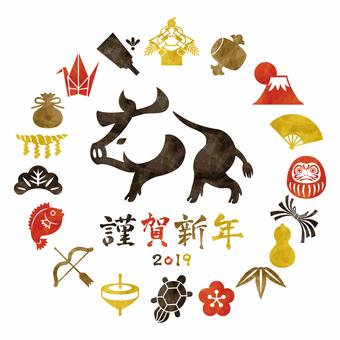 New Year's Card / Emoji / Ya-Ya