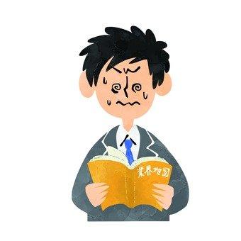 Job Student to Study 5