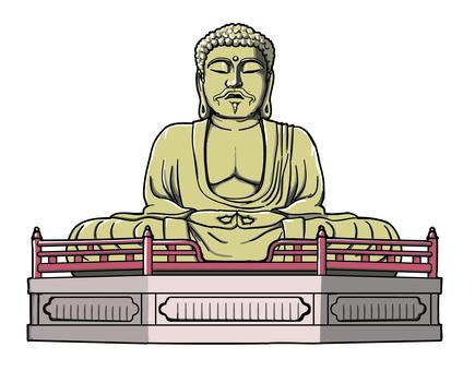 Dear Buddha