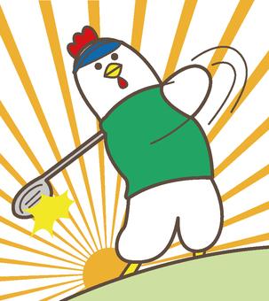 Chicken golf