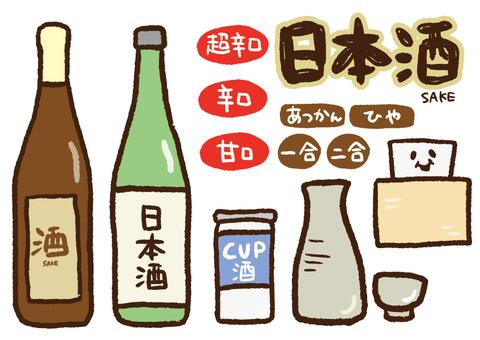 Crayon_Sake