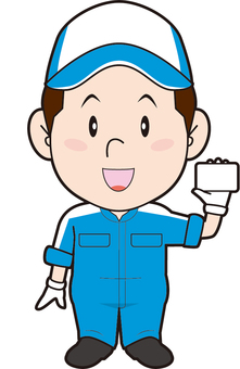 Automobile mechanic (card)