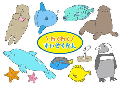 Aquarium illustration set