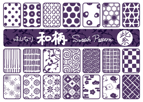 Japanese pattern pattern purple