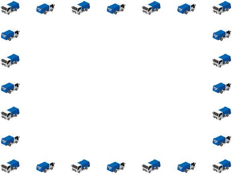 Garbage Collector Car Frame (Alternating)