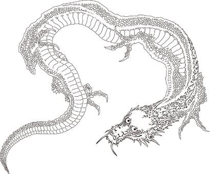 Dragon part 6