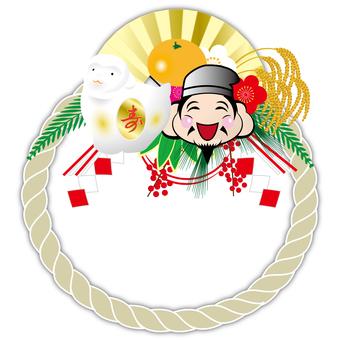 Year Year Shinnen Ebisu version