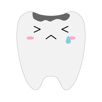 치아 충치
