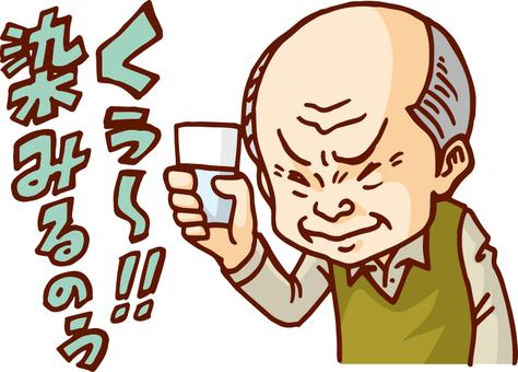 Sake to drink